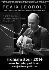 Internetplakat 2014